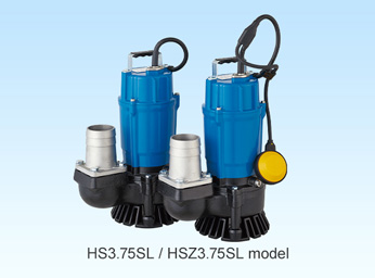 Powerful High Volume Type Newly Added to HS-series Pumps!